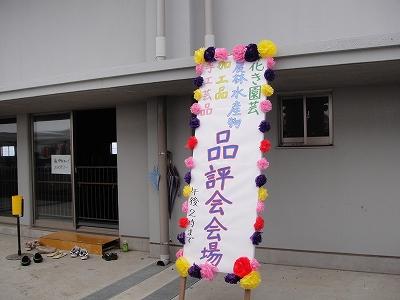 2010-8- 042.jpg