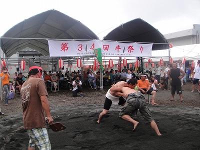 2010-8- 121.jpg