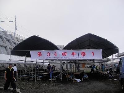 2010-8-8 067.jpg