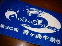 牛祭り 009.jpg