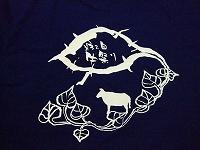 牛祭り 207.jpg